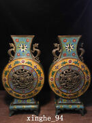 14.2 Old China Qing Dynasty Qianlong A Pair Cloisonne Bronze Dragon Flower Vase