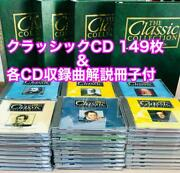 The Classic Collection Volume 1-139 Includes Booklet Files Deagostini Japan