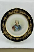 Sevres Cabinet Wall Plate Napoleon Family Louis Xv Museum Quality