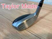 Golf Club Taylormade Rescue Dual Number