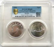 China 1992 18 Years 1 Dollar Silver Coin Pcgs Ms69 2 Medalsbu