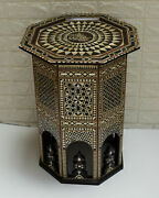 Turkish Tughra Mosaic Wood Side Table Moroccan Coffee End Table Entryway Table
