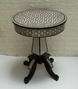 Chess Game Table, 24 Diameter Egyptian Mother Of Pearl Inlay Coffee Side Table