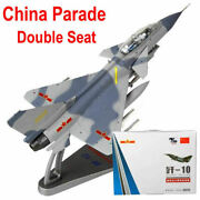 Terebo 1/72 Pla China J-10 Double Seat Parade Fighter Alloy Diecast Model
