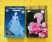 Disney Crystal Gallery 3d Puzzle 3d 2 Boxes