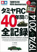 Tamiya Japanese Perfect Guide Official Book 1974 2014 All Records For 40 Years