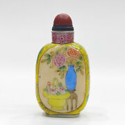 3.1 Peaceful Old Chinese Handmade Andldquostill Life Yellow Enamel Glass Snuff Bottle