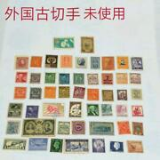 Summary Of 51 Types World Stamp Collections Stamps 78036