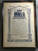 Abraham Lincolnand039s Most Notorious Forger Charles Weisberg Parents Marriage Lic