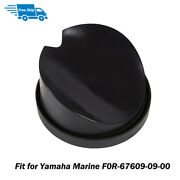 For Yamaha Clean Out Plug Repair Kit Pump Jet Boat Manhole Cover F0r-67609-09-00
