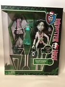 Nrfb Scarah Screams Monster High I Heart Fashion 2013 Exclusive New In Box