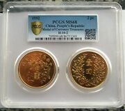China 1992 Longevity God 1931 One Tael Gold Coin Pcgs Ms68 Set Of 2 Medals,bu