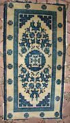 Antique Chinese Peking Small Rug Ivory Blue Whirling Logs