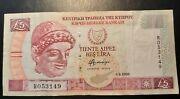01.09.2003 - Central Bank Of Cyprus - 5 Pounds Banknote Serial No. R 053149