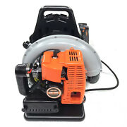 2-stroke Back Pack Snow Blower Commercial Leaf Blowers Gas Powered 6800rpm 1.7l
