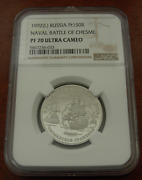 Russia 1992 Platinum 1/2 Oz 150 Roubles Ngc Pf70uc Naval Battle Of Chesme