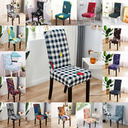 1-8x Dining Chair Seat Covers Spandex Slip Banquet Home Protective Stretch Cover