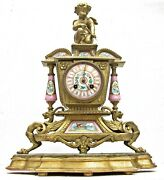Antique French Pink Porcelain And Ormolu Cupid Striking Mantel Clock And Stand 19thc