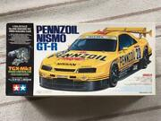 Out Of Print Tamiya Engine Rc 1/8 Pennand039s Oil Nismo Gt-r R33
