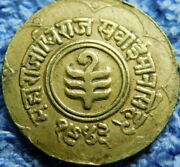 India  Princely State Jaipur One Anna Brass 1943   57-750