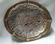 Vintage Solid Brass Trinket Tray Soap Dish Scalloped Oval Peacock Designs
