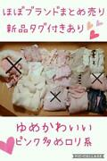 Yumekawa Pink Multi-loli System Tagged There Is Only Try-on Wear And It Sells In
