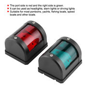Pair Of Ip66 Signal Lamp Red Green Led Navigation Warning Light For Ma Part