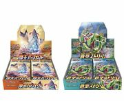 Pokemon Card Game Sword And Shield Blue Sky Stream And Towering Perfection 2 Box Set