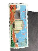 China 1973 N95 Stamp China Export Commodities Fair Stamps