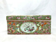 Antique Chinese Silver Gilt Filigree Jewelry Box W/enamel And Carved Jade 1910