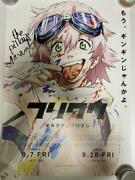 Flcl Promotional Poster Alternative Prog Haruko The Pillows Autographed Anime