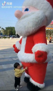 Christmas Inflatable Santa Claus Mascot Costume Cosplay Clothing Fancy Dress New
