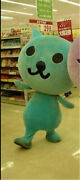Green Doll Animation Mascot Costume Cosplay Party Dress Outfit Halloween Adultb