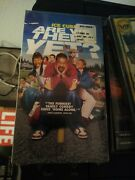 Are We There Yet Vhs Columbia Pictures Ice Cube Comedy New In Shrink Wrap Rare