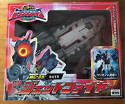[new Unopened]transformers Micron Legend Jetfire From Japan