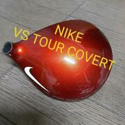 Nike Covert   Driver 1w   Head Only