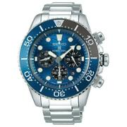 Seiko Prospex Save The Ocean Special Edition Divers Sbdl059 Solar Men's Watch