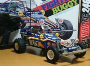 Tamiya Electric Rc Car Planning Fighting Buggy Propo Battery Completed Set
