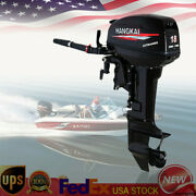 18hp 2 Stroke 46cc Outboard Motor Boat Strong Engine With Water Cooling System