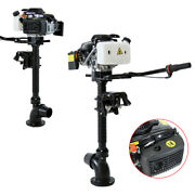 New 4hp 4 Stroke 4.0 Jet Pump Gas Outboard Motor Boat Engine Wind Cooling System