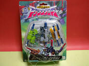 Super Rare Unopened Transformers Micron Legend Limited Edition Land Military Mic