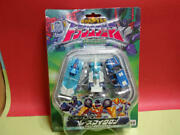 Super Rare Opened Transformers Micron Legend Limited Edition Race Micron
