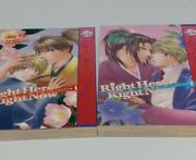 Right Here Right Now Volume 1 And 2 Complete Yaoi Manga English Very Rare Oop