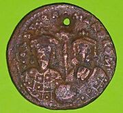 Medallion Constantine Vii And Romanus 913 Ad Byzantine Coin Pendant Jewelry Vg Old