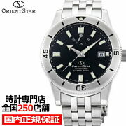 Released/booked On November 11 Orient Star Diver 1964 70th Anniversary Limited