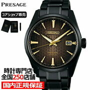 Presage Sharp Edged Series And039s 140th Anniversary Limited Editions Sarx085 Mens