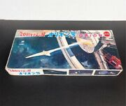 1968 Rare Vintage Marusan 2001 A Space Odyssey Discovery Plastic Model Orion