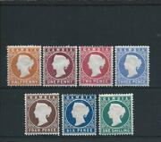 Gambia 1880-81 Crown Cc Upright Set Of Seven Mm Sg 10b/20b Cat Andpound800