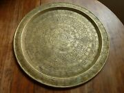 Antique Fine Handcrafted Islamic Middle Eastern Incised Calligraphy Copper Tray