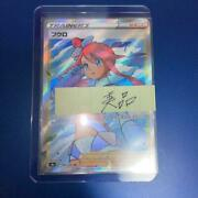 Pokemon Card Game Play On The Fuuro Sr Willit In Bulk.